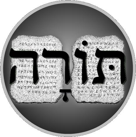 The Natsarim – Guarding the Torah of Yahuah